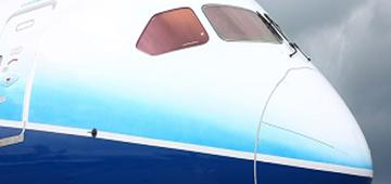雷達天線罩